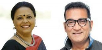 Lopamudra Avijit