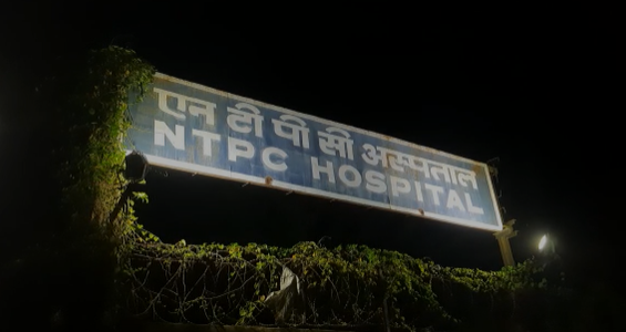 NTPC hospital
