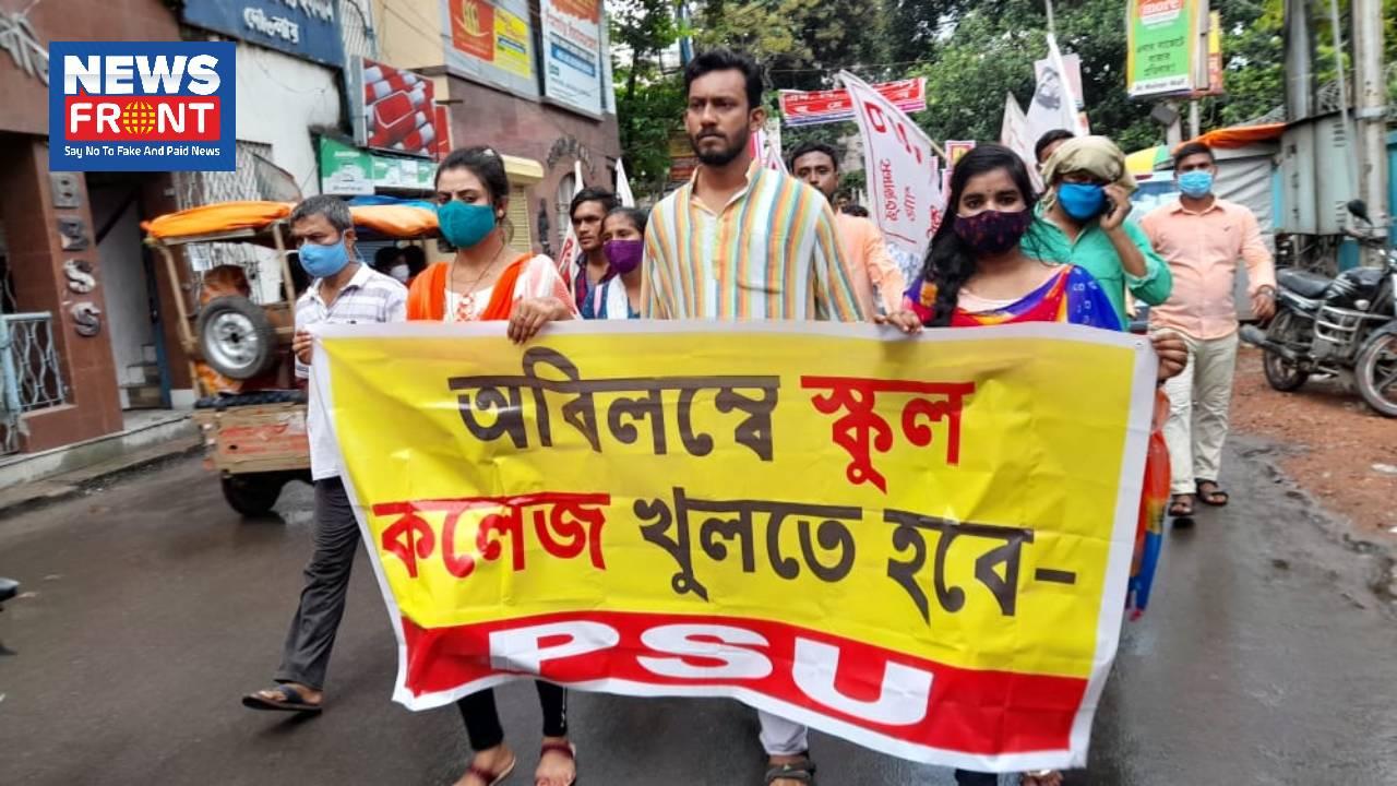 PSU protest rally