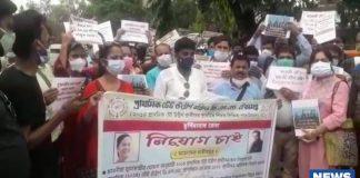 TET qualifiers protest
