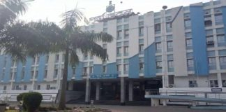 WB College service commission