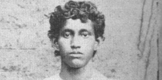 khudiram