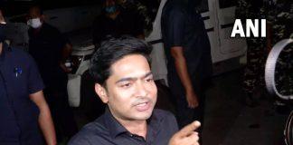 Abhisekh Banerjee