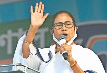Bengal CM Mamata Banerjee
