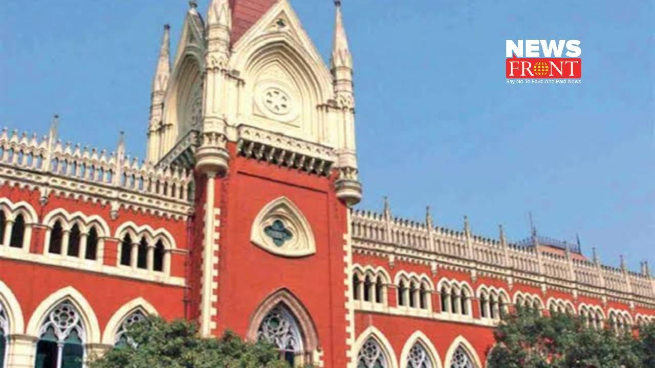 Calcutta Highcourt