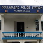 Doulatabad PS