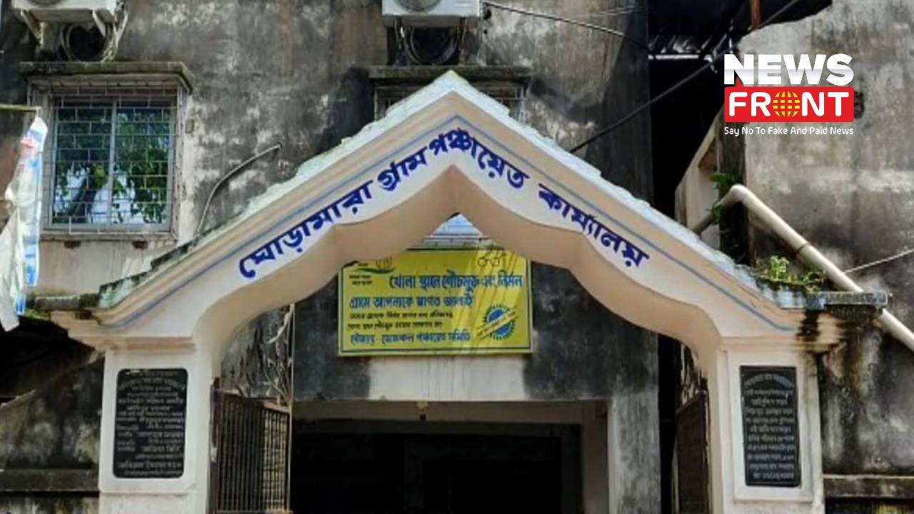 Ghoramara gram panchayat