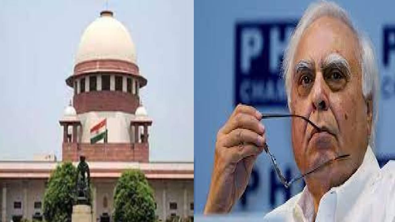 Kapil Sibal to Supreme Court