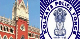 Kolkata police to highcourt