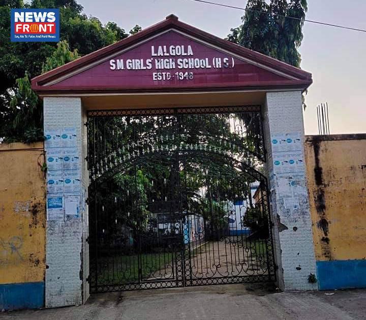 Lalgola SM high school