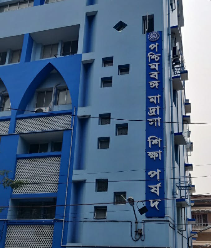 Madrasa commission