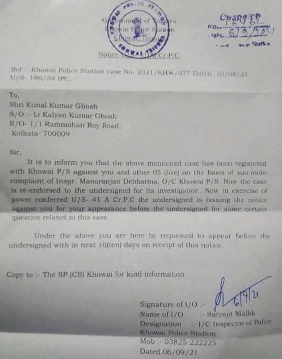 Notice from Tripura police