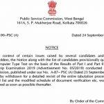 PSC exam notice