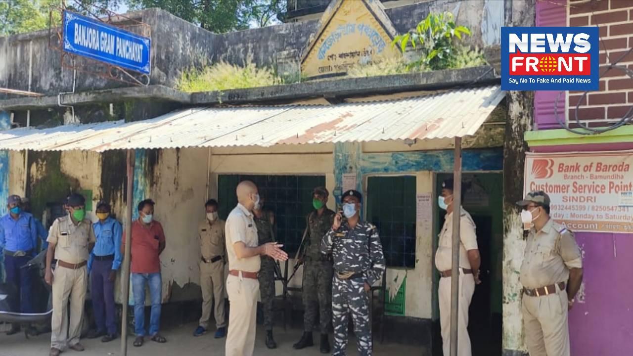 Purulia Police