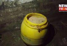 Socket Bomb