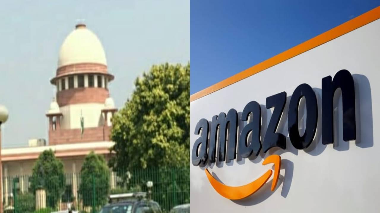 Supreme court on amazon