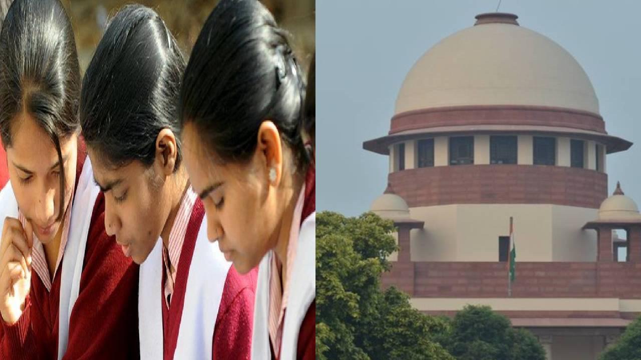 Supreme court postponed kerala exam