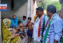 TMC Campaigning