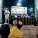 Vidyasagar Birth anniversary