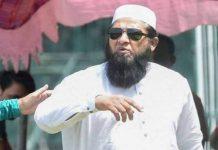 pakistani cricketer inzamam-ul-haq