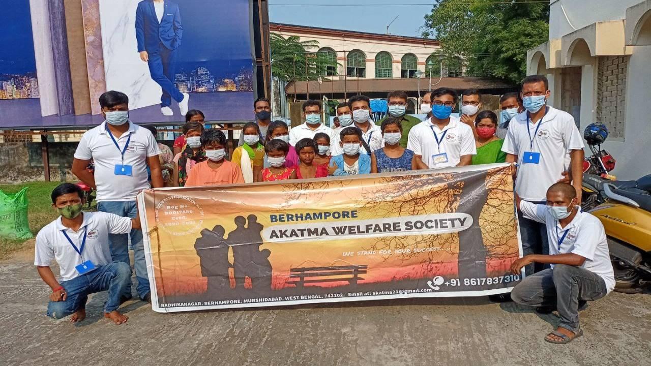 Akatma Welfare society