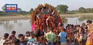 Durga Visarjan