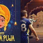 Durga puja on football club