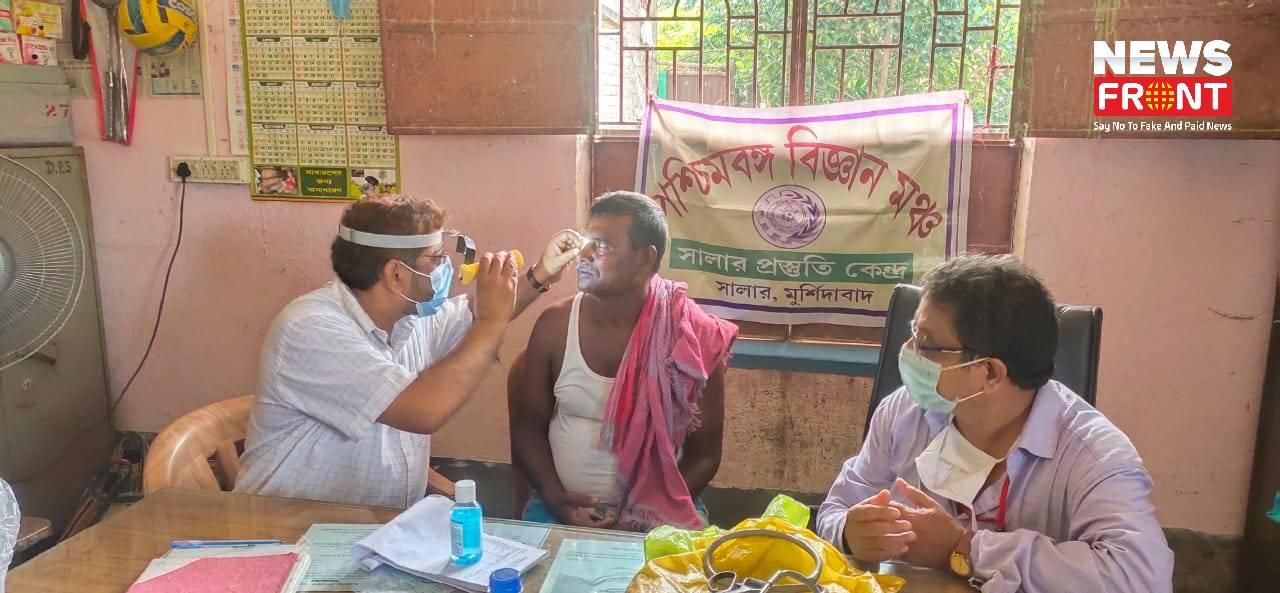 Eye checkup camp
