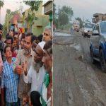 Jibanti Sherpur Road
