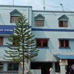 Kandi police station