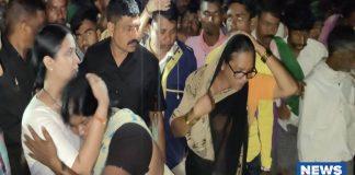 Karnataka incident