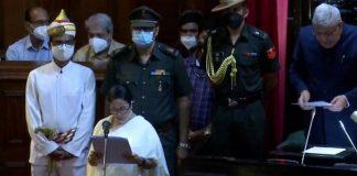 Mamata Banerjee took oath as MLA