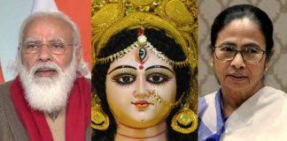 Modi Mamata wish on mahalaya