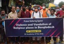 Protest against bangldesh violence