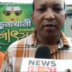 Puja committee member