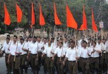 RSS sangha