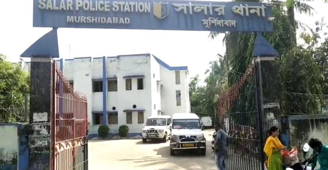 Salar police station