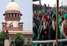 Supreme court on farmers protest