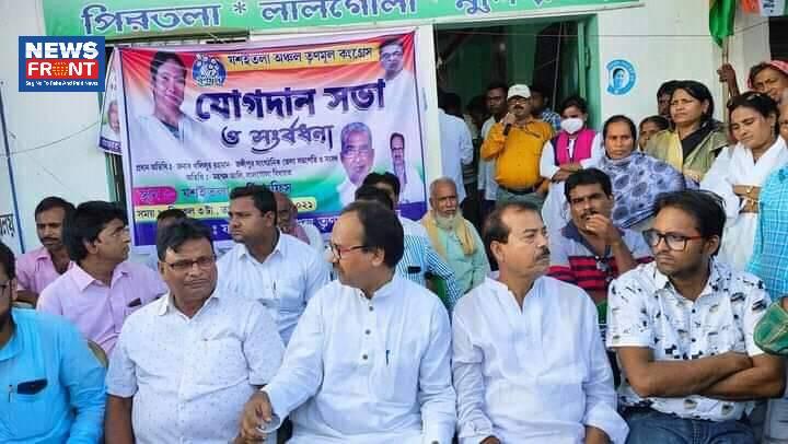 TMC joining sava